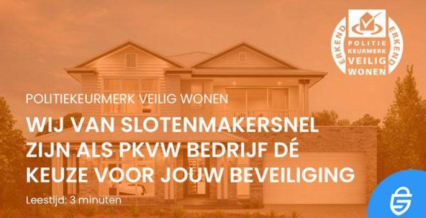 Wij zijn officieel een PKVW bedrijf